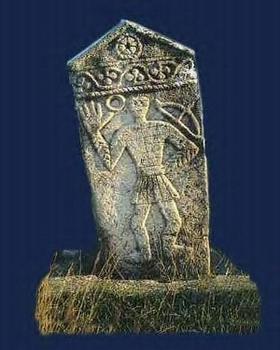 Čovjek s podignutom rukom, nekropola stećaka Radimlja kod Stoca XI/XV/XVI stoljeće