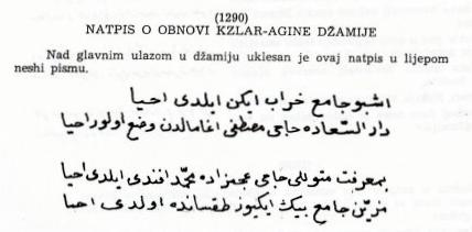 Ova džamija koja bijaše oronula obnovljena je  Iz sredstava imovine Darus-Seade hadži Musta-agina vakufa. Obnova je uslijedila pod upravom mutevelije  hadži Muhameda efendije Adžemovića. Pa je tako ova ukrašena džamija obnovljena hiljadu dvije stotine i devedesete godine (1873)