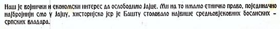 galićev proglas, cijela strana