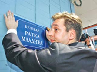 Mesto: Beograd Datum: 26.05.2007 Dogadjaj: poslanici i aktivisti Srpske radikalne stranke lepili su plakate sa natpisom