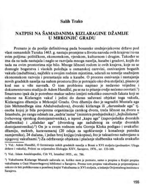 Anali, 2