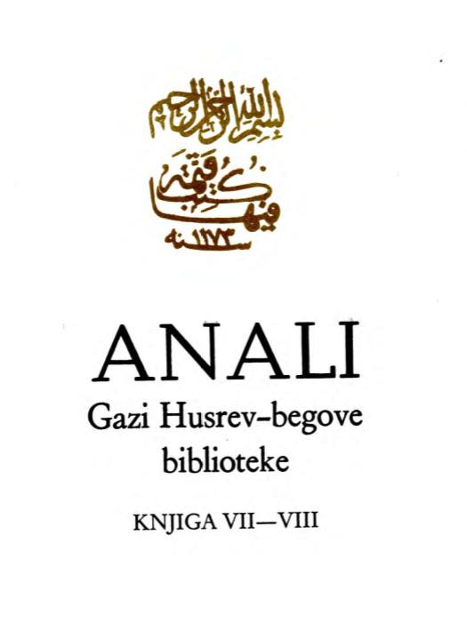 Anali, Salih Trako, Varcar Vakuf
