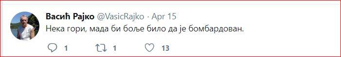 vasić