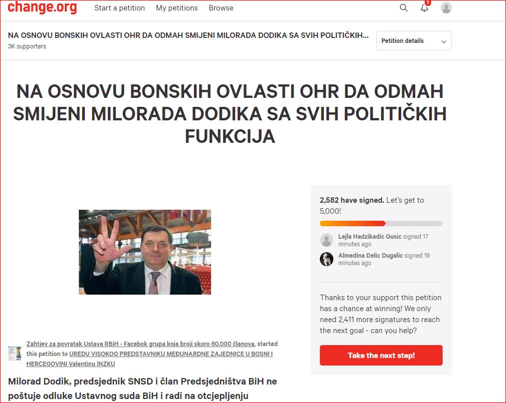petcija 2